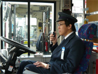 関東バス様