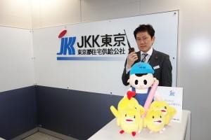 東京都住宅供給公社様
